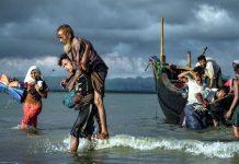 কক্সবাজারে রোহিঙ্গাবাহী ট্রলার ডুবিতে ৭ জনের মৃত্যু