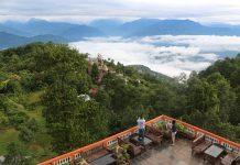 নেপাল ভ্রমণ