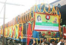 কলকাতা-খুলনার বন্ধন এক্সপ্রেস ট্রেনের যাত্রা শুরু