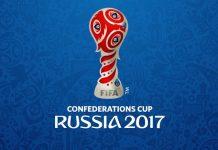 ২০১৮ রাশিয়া বিশ্বকাপের টিকিট পাওয়া ৩২ দল