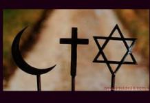মুসলিম-ইহুদী-খ্রিস্টান