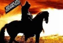 মুসলিমদের ইউরোপ জয়