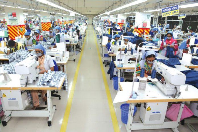 শিল্প কারখানা Factory