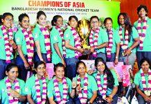 নারী ক্রিকেটারদের ২ কোটি টাকা পুরস্কার ঘোষণা