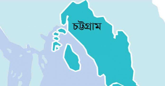 চট্টগ্রাম Chittagong Chattogram