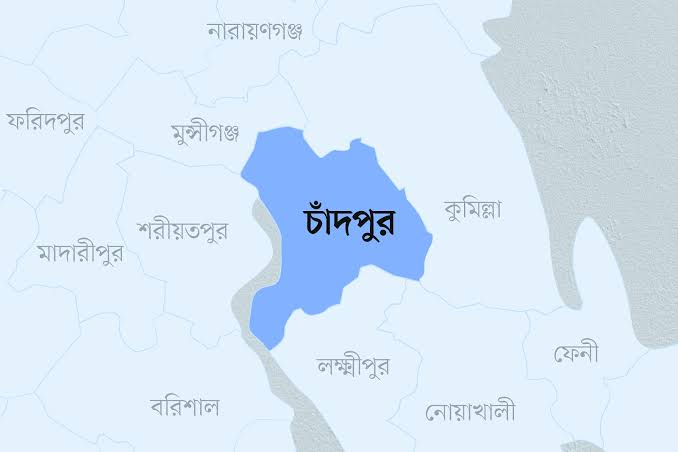 চাঁদপুর Chandpur